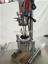 實驗室不鏽鋼真空乳化釜