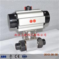 Q661N氣動高壓焊接球閥廠家