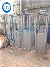 QBZM不锈钢闸门生产厂家|渠道闸门价格
