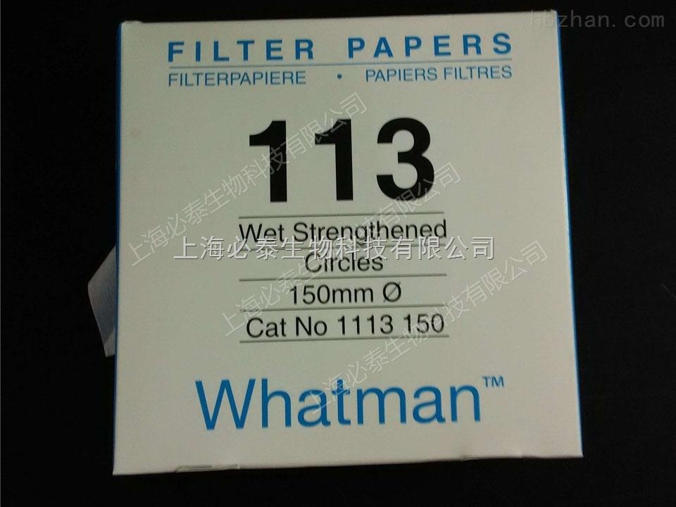 GE Whatman沃特曼定性滤纸Grade113 孔径30μm