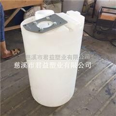 供应塑料搅拌桶 PE计量桶 200升加药桶