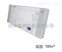 肯格王壁挂式紫外线空气消毒机可人机共存