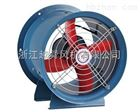 CDZ低噪声軸流風機