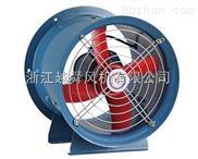 CDZ-2.8-CDZ低噪聲軸流風機