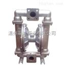 福建批发QBY型气动不锈钢隔膜泵