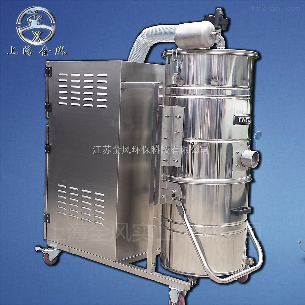 大功率厂房用移动式吸尘器