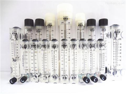 测量液体 气体 面板式转子流量计 带调节阀
