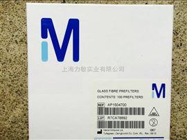 MILLIPORE含有黏合劑的玻璃纖維膜AP1504700