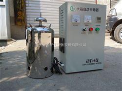 内置水箱自洁消毒器 厂家供应直销