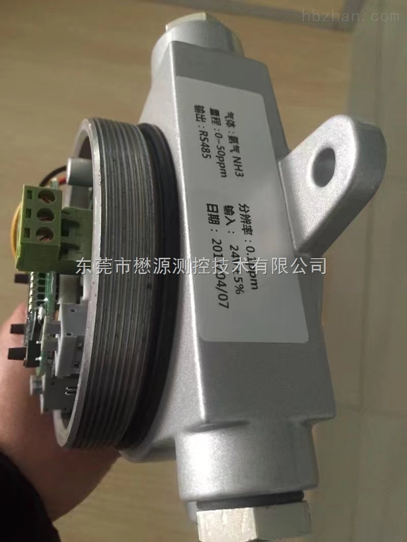 nh3模块氨气传感器模块环境监控用