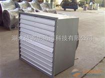 XBDZ-2.8武汉低噪声新型壁式轴流风机
