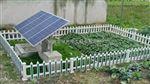 設計而定太陽能汙水處理設備