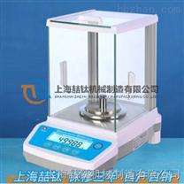 上海JA1003千分之一电子分析天平100g/1mg产品报价/注意事项/即时售后