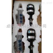 原裝東汽備件 FT 超聲波風速風向儀 FT702LT/D V22 FF