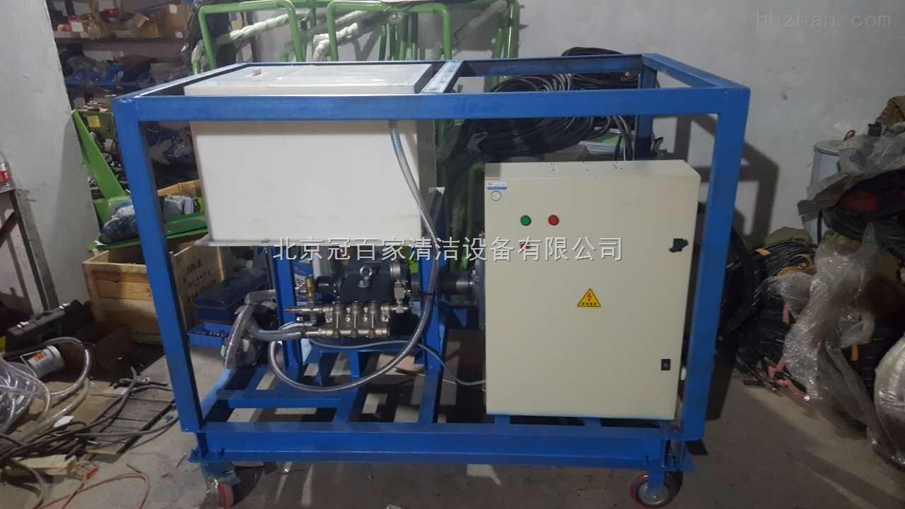 北京高压冷水清洗机
