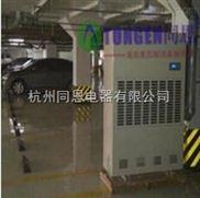 食品厂车间除湿机专业生产厂家