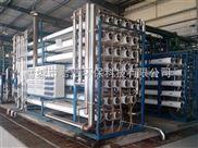 供应工业反渗透水处理设备