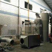 工业废气净化器厂家