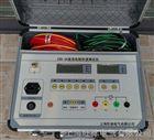 特价供应ZXR-3A直流电阻快速测试仪