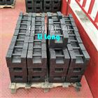 香河县校准地磅标准砝码>25kg铸铁砝码>电梯载荷测试砝码厂家
