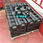 香河砝码厂|20kg25kg标准锁型砝码多少钱一吨