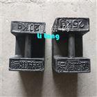 莱芜市25公斤标准锁型砝码