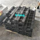 北京通州区25公斤配重铸铁砝码价格