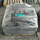 20Kg砝码回收|25kg砝码回收
