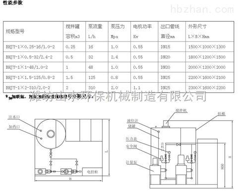 电路 电路图 电子 原理图 480_396