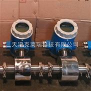 鄭州小口徑電磁流量計,高精度電磁流量計