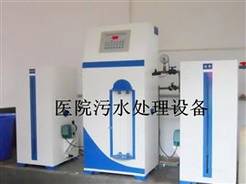 WSZ*南阳市生活污水处理设备专业供应商