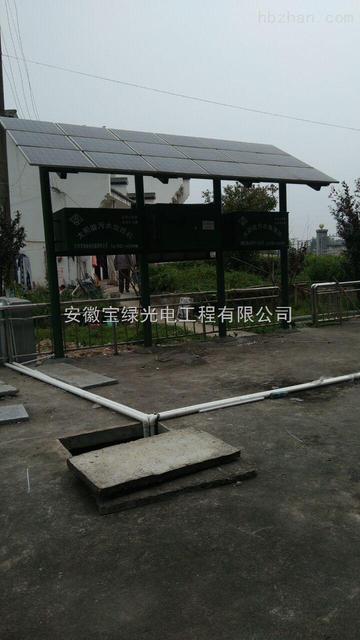 安徽污水處理廠