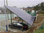 太阳能污水处理装置供应