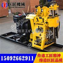 厂家直销HZ-130Y液压水井钻机 130米打井机价格实惠