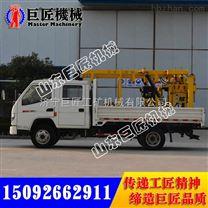 XYC-200车载式水井钻机