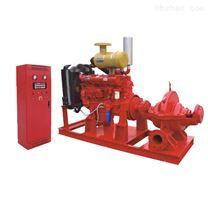 XBC-S柴油機消防泵