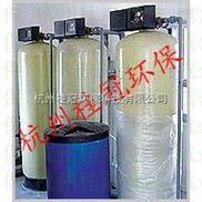单阀单罐锅炉用软化水设备