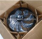 全新施乐百风机FN080-ADK.6K.V7P1*代理