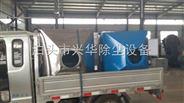 油烟净化器 炼油厂、橡胶厂光氧催化废气处理设备