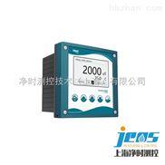 在线电导率/电阻率/TDS/盐度分析仪
