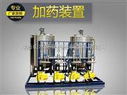 忻州联氨加药装置