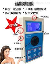 二氧化氯檢測儀 便攜式二氧化氯檢測儀