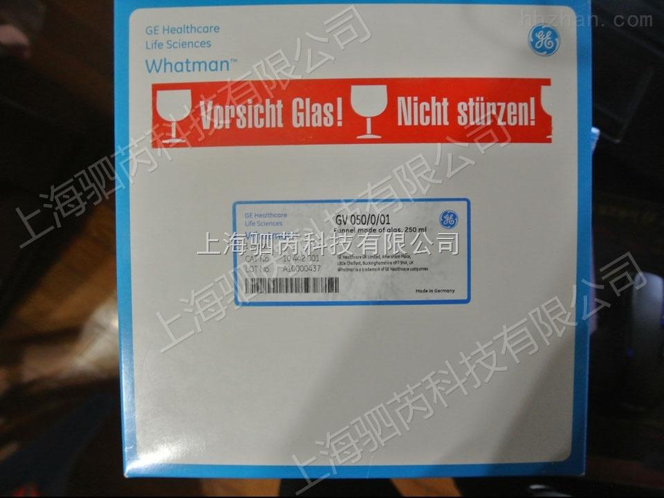 原装进口英国Whatman玻璃真空过滤装置GV050/0/01