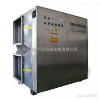 UV光催化废气处理净化设备 厂家供应直销