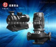 多级消防泵/建筑类水泵