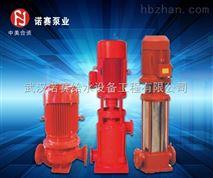立式恒壓切線消防泵/空調循環離心泵