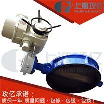 生產銷售開關型  D971X-16QDN65手電動橡膠手動對夾式軟密封蝶閥