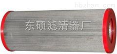 国产替代PI22004DNSMX6玛勒滤芯