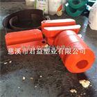 供应塑料浮筒  抽沙浮桶  拦污浮体