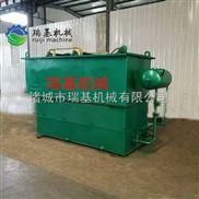 设备生活污水处理
